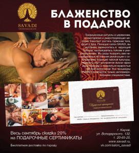 IMG_5686-04-09-17-10-59